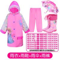 【好货】新品公主儿童雨鞋女幼儿雨衣套装宝宝加绒水靴胶鞋 雨衣+雨鞋+棉套 +雨伞+雨裤