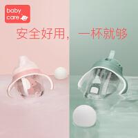 babycare宝宝婴儿学饮杯防漏防呛吸管杯子家用防摔儿童喝水鸭嘴杯
