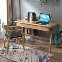 北欧实木书桌简约现代电脑台式桌家用卧室省空间学生写字桌家用