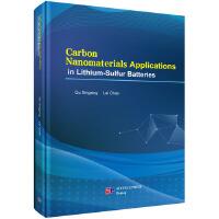 纳米碳材料在锂硫电池中的应用研究(英文版)