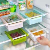 洗士多 厨房用品收纳架冰箱抽屉保鲜隔板层 多用抽动式塑料置物架