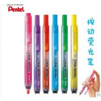 日本派通按动荧光笔 SXS15 彩色荧光笔 多色选