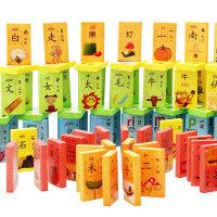 圆角彩虹双面新汉字多米诺骨牌 益智100片识字认知积木玩具