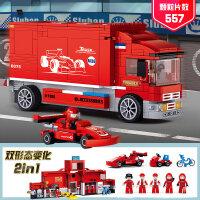 快乐小鲁班 拼装积木拼插玩具车可变形F巡回卡车男孩6-7-8-10岁抖音