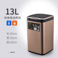 华萍(HP) 方形智能不锈钢自动感应充电垃圾桶13L客厅厨房25L办公室