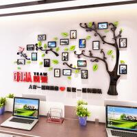 照片墙装饰亚克力办公室立体墙贴3D装饰企业文化墙励志标语团队树风采照片墙 超