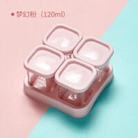 宝宝辅食盒冷冻盒婴儿储存盒便携外出密封保鲜盒玻璃辅食碗 梦幻粉(120ML*4 可微波可蒸锅可冷冻)