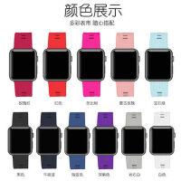 适用apple watch4表带苹果手表iwatch4/3/2/1代硅胶运动型防水表带