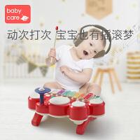 babycare宝宝手敲琴儿童乐器玩具 婴幼儿益智八音琴音乐手拍拍鼓