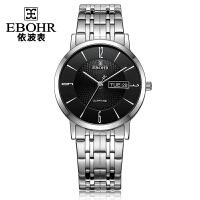 依波表(EBOHR)天翼系列圆形百搭钢带石英手表男士手表10450611