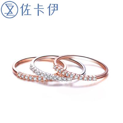 佐卡伊 18K金钻石女戒排戒钻戒钻石戒指排钻女戒指 珠宝首饰精巧细致 多枚戒指叠戴 增加层次感