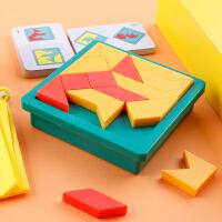 亲子训练七巧板拼图益智类玩具儿童桌面游戏男女孩宝宝早教