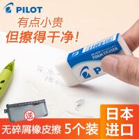 日本 PILOT/百乐ER-F6/F8/F10泡沫橡皮 学生橡皮擦 美术绘图集屑