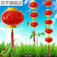 新品不褪色亮面亚克力LED红灯笼串/节日喜庆户外防水塑料红灯笼