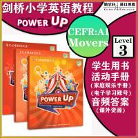 剑桥小学英语教材 Power Up Level 3 学生套装[学生书+练习册+娱乐手册(共3册)]