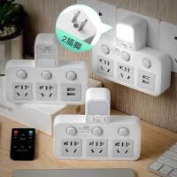 多功能插座转换器二孔插排二角插板一转三带USB夜灯排插