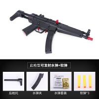 98k下供弹MP5电动连发水晶弹儿童玩具枪吃鸡求生冲锋枪男孩子六一儿童节礼物 标准配置