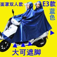 男装摩托车雨衣 电动摩托车电瓶车雨衣专用男装单人双人加大加厚防水超大遮脚雨披L+ XXXXL