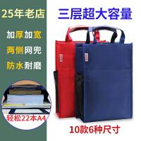 文件袋定制印logo学生手提袋拎书袋a3补习课防水资料包拉链大容量