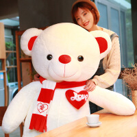 六一儿童节520可爱大泰迪熊猫公仔抱抱熊女孩睡觉布娃娃毛绒玩具送女友生日礼物