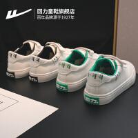 回力童鞋旗舰店儿童小白鞋男童帆布鞋2019新款秋学生中大童板鞋子