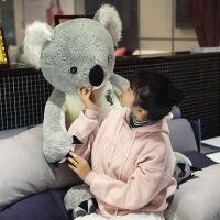 六一儿童节520考拉毛绒玩具公仔韩国可爱抱枕女生大号女孩睡觉软抱着睡觉的熊