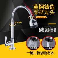 厨房抽拉式水龙头冷热家用304不锈钢水槽洗菜盆万向伸缩防溅龙头