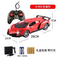超大型仿真遥控汽车可充电赛车男女孩儿童电动玩具车高速漂移耐摔 大号红色兰博 +灯光