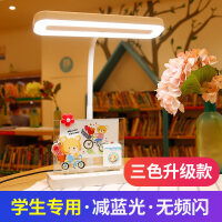 卡通儿童护眼灯书桌台灯可爱小学生写字LED学习插电保视力大学生 按钮开关