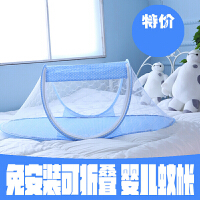 婴儿摇椅婴儿蚊帐可折叠蒙古包儿童蚊帐婴儿床蚊帐加密免安装0-4岁zf17