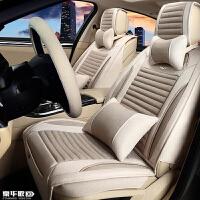 居尚 2016新款时尚纤维麻高档汽车坐垫车垫四季通用全包围舒适汽车坐垫