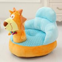 滑稽抱枕懒人沙发儿童毛绒玩具卡通可爱创意卧室小沙发床上靠背椅