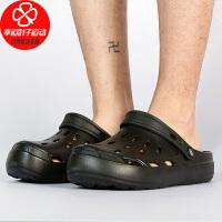 Crocs/卡骆驰男鞋新款运动休闲沙滩鞋拖鞋舒适轻便透气洞洞鞋243041-BBK