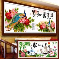 十字绣成品家和万事兴孔雀牡丹版仙鹤版客厅挂画绣好的出售抖音
