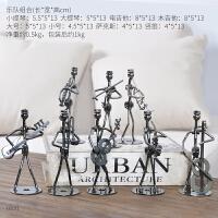 【优选】现代简约铁艺装饰品摆件创意家居客厅房间卧室酒柜工艺品小摆设 8个一套