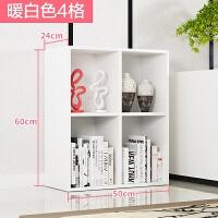 飘窗柜置物架窗台落地小柜子书架简易自由组合简约书柜桌面收纳柜