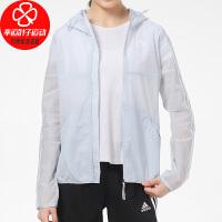 Adidas/阿迪达斯女装季新款运动服梭织外套跑步训练休闲宽松连帽夹克衫HB8924