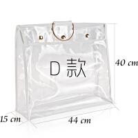 透明密封包包防尘袋收纳袋储物袋包衣柜衣橱挂式创意收纳整理袋 透明PVC/铜质把手/磁扣