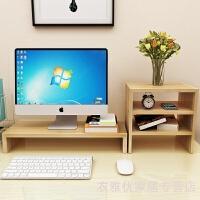 2019新品液晶电脑显示器增高架子台式办公桌面收纳支架键盘底座托架置物架