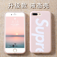iphone7手机壳苹果6液态硅胶8plus欧美潮6s全包软壳包边ins个性