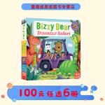 Bizzy Bear Dinosaur Safari 恐龙 英文原版 小熊很忙 纸板活动操作书 儿童英语早教书 忙碌的
