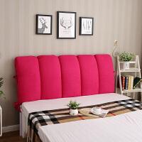 秋上新床头板软包简约现代靠背 床头靠垫布艺可拆洗 床头套大靠背垫靠定制