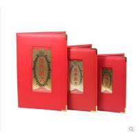 前通front仿皮荣誉证书R03证书封面礼盒装 可订制