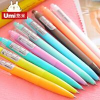 UMI韩国文具可爱糖果色创意笔签字笔 黑笔水笔 水性笔按动中性笔