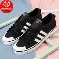 Adidas/阿迪达斯三叶草男鞋新款低帮运动鞋舒适透气轻便耐磨休闲鞋板鞋CQ2332