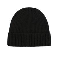 毛线帽子女潮韩国百搭韩版保暖针织帽秋冬季冷帽套头包头瓜皮帽X M(56-58cm)