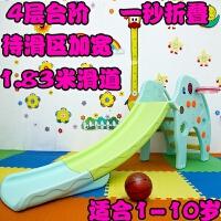 小孩子滑梯室内儿童滑梯室内婴儿玩具宝宝滑滑梯室内家庭乐园游乐场组合小型加厚加长滑梯 大象加长加宽蓝绿+框+球 赠脚底防