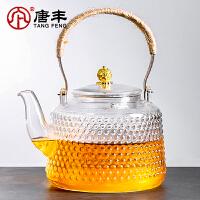 唐丰提梁壶煮茶器玻璃烧水壶煮茶壶耐热加厚家用煮水壶茶具泡水壶