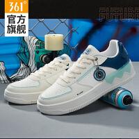 【券后预估价:127】361度男鞋运动鞋邦弹科技舒适缓震潮搭运动板鞋