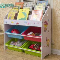 瑞美特玩具收纳架儿童书架书报架玩具架玩具置物架玩具收纳柜